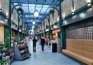Winkelcentrum Galecop te Nieuwegein